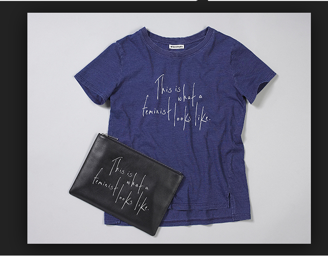 A 'this is what a feminitst looks like t-shirt' - screen grab from Elle's website