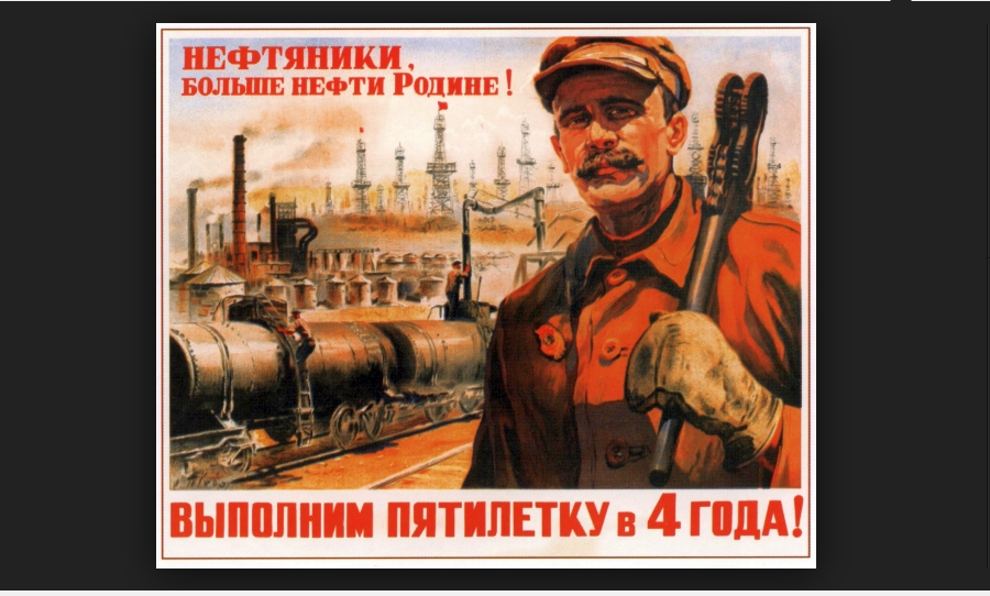 Soviet five year plan poster for NHS commentary from lynwhitfield.co.uk